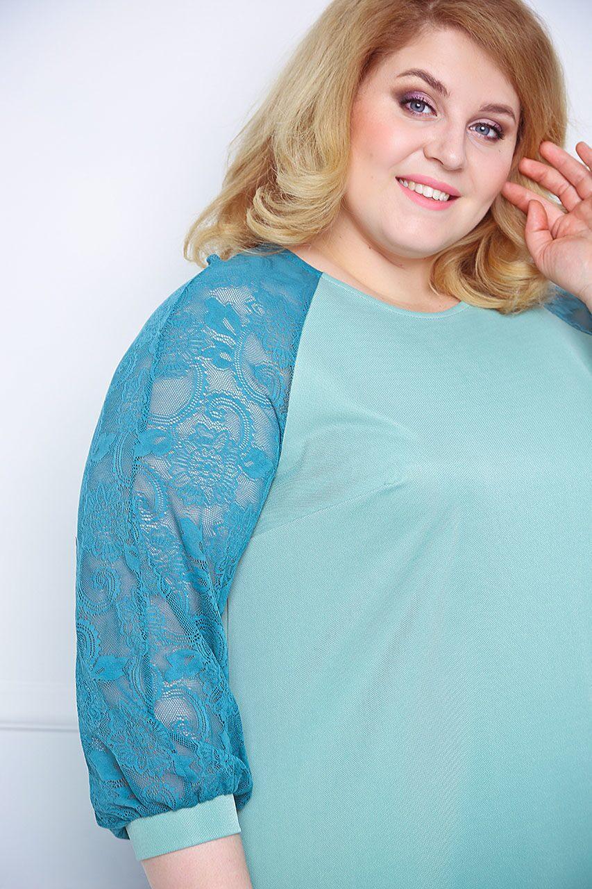 Женская Одежда Джетти Доставка